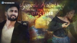 Uyirodu Kollade Song – Lyric Video | Cinderella Tamil Pilot Film | Raghavendhira CR