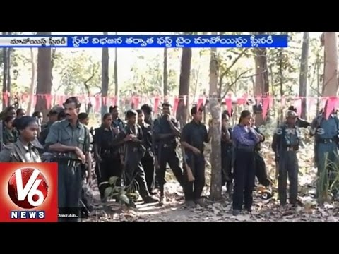 Maoists 1st plenary meet after formation of Telangana (31-03-2015)