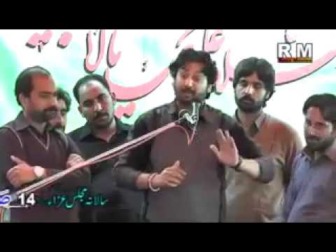 Zakir Ali Imran Jafri Qasida Zainab as Teray Betio Sa Yahan kon haseen Hain
