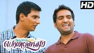 Neethaane En Ponvasantham Full Movie | Scenes | Jiiva finds his Childhood crush Samantha | Jiiva