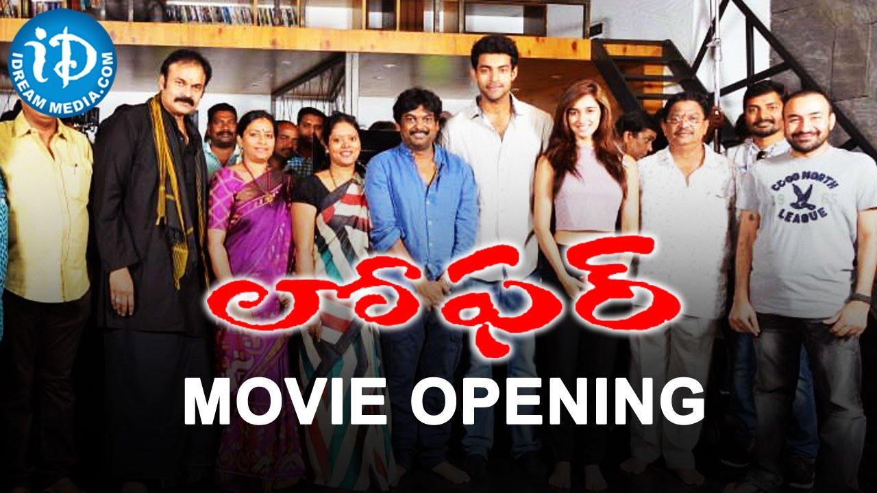 Loafer Telugu Movie Opening - Varun Tej | Puri Jagannadh | Disha ...