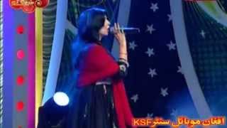 Pashto New Song - Naghma - Ala Pora Me Na Kre - Pashto HD SONG