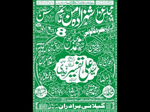 Live Majlis Aza 8 Rabi ul Awal 2019 Muridky (Busazadari Network 2)