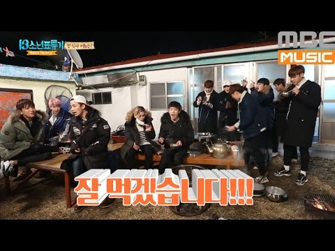 (17's One fine day EP.2) SEVENTEEN's cook dinner