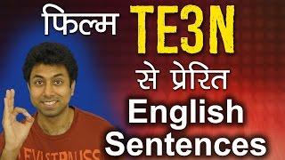 English Sentences Inspired By Hindi Movie TE3N Trailer Reaction by Awal