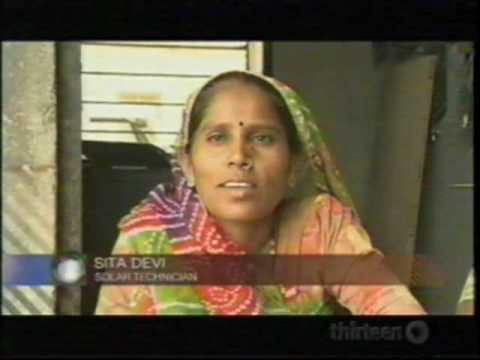 Barefoot College - Solar Technology