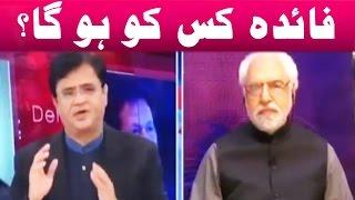 SPECIAL TRANSMISSION: Kamran Khan and Ayaz Amir Analyze Panama Case Verdict