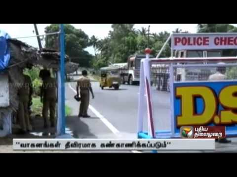 Surveillance cameras near  Sengottai, Tirunelveli