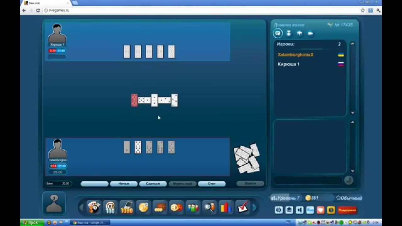 Чешкая тройка domino 6 фотография