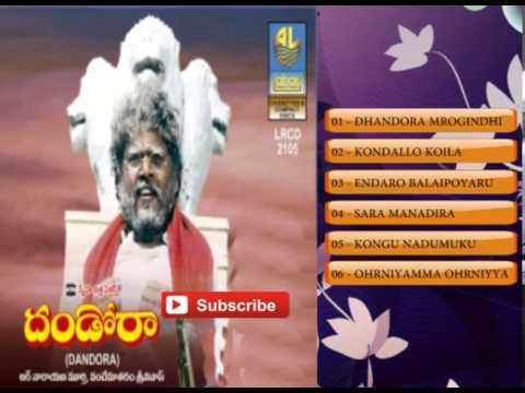 Telugu Old Songs | Dandora Movie Songs | R Narayana Murthy video