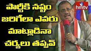 పార్టీకి నష్టం జరిగేలా ఎవరు మాట్లాడినా !   Khuntia Responds On Komatireddy Rajagopal Reddy Comments