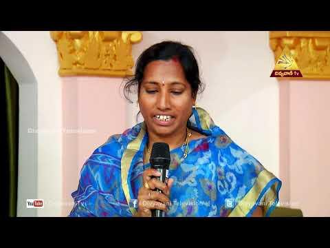 Giving without expecting | Fr. Thumma Velangani | Divya Poojaj 05-Nov-18 |