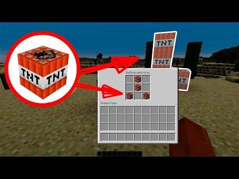 💥5 ФАКТОВ О💥  ТНТ 💥 ДИНАМИТЕ 💥 В МАЙНКРАФТЕ 💥 [Minecraft факты]