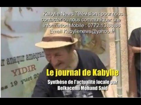 Kabylie News TV -  Le journal de Kabylie du 4 août en langue française (synthèse par BMS)