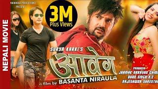 "New Nepali Movie - ""Aabeg"" Full Movie || Aryan Sigdel, Dhruba Dutta || Super Hit Nepali Movie"