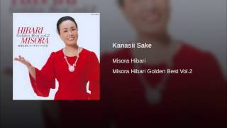 Hibari Misora Kanasii Sake