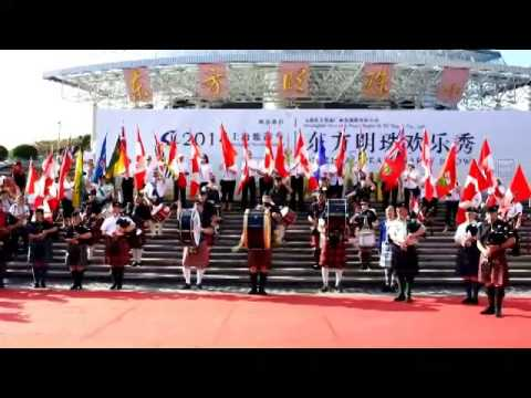 2014 Shanghai Tourism Festival - Canadian People's Pipes Band 2