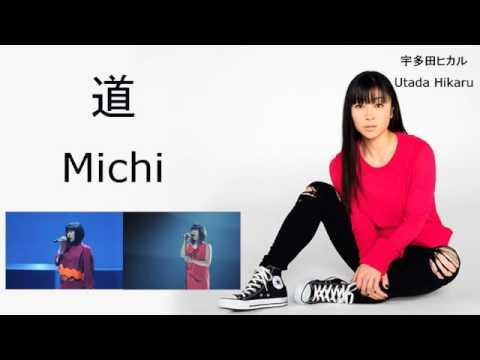 Utada Hikaru - Michi - A Heartfelt Lyrical Analysis