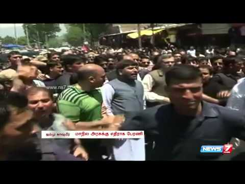 Omar Abdullah leads march against Jammu and Kashmir Government in Srinagar | India