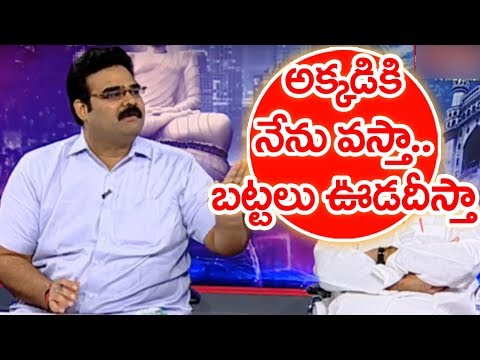 No One Can Do Anything To TDP Party | Lanka Dinakar | Vamsi's Sunrise Show