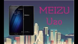 Meizu U20 ( ну очень классная стекляшка) )