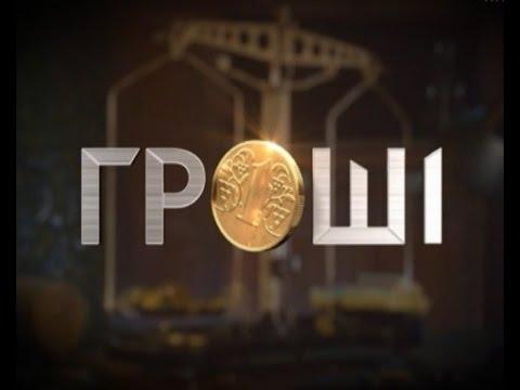 Гроші. Хто з українських мерів найуспішніше набиває власні кишені та втрачене Межигі'я