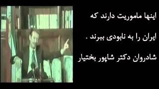 سخن شادروان دکتر بختیار آخوند برود در مسجد