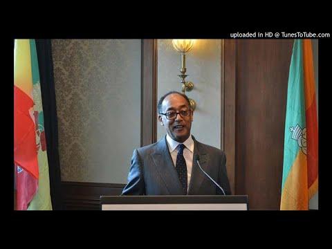 'Thank You And Happy Ethipian New Year' Prince Ermias Sahle-Selassie Haile-Selassie - SBS Amhari