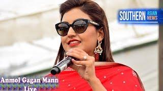 Anmol Gagan Mann   Punjabo Live   Akhara   Latest Songs