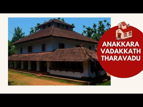 Anakkara Vadakkath Tharavadu, Palakkad, Ancestral home