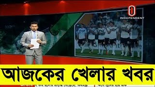 Bangla Sports News Today 9 June 2018 Bangladesh Latest Cricket News Today Update All Sports News