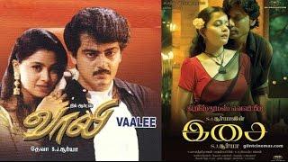 Ajith's Vaali and S.J. Suryah's Isai | Galatta Tamil