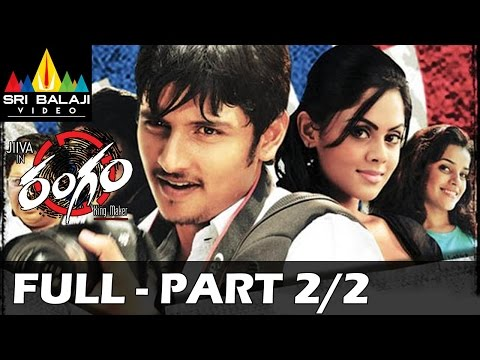 Rangam Telugu Full Movie || Part 22 || Jiva Karthika Pia ||...