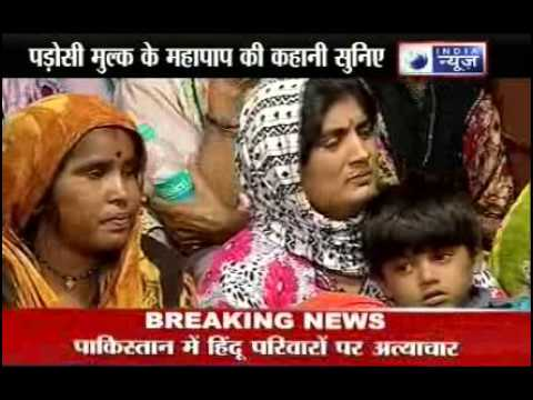 Pakistani Hindu : Exclusively on India News
