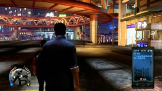 【板凳】Sleeping Dogs (四)