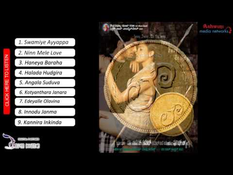 Aryas Love Kannada Hit Songs Juke Box | Aryas Love Kannada Full...