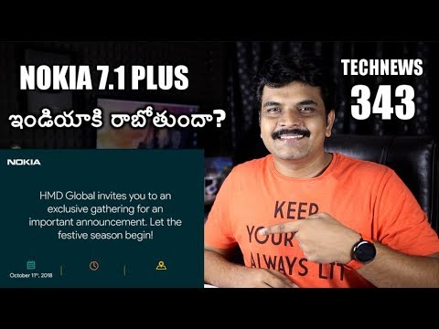 technews 343 October Mobile Launches,Iphone xs charging issues,Oneplus 6T Accessories,Lg V40 etc
