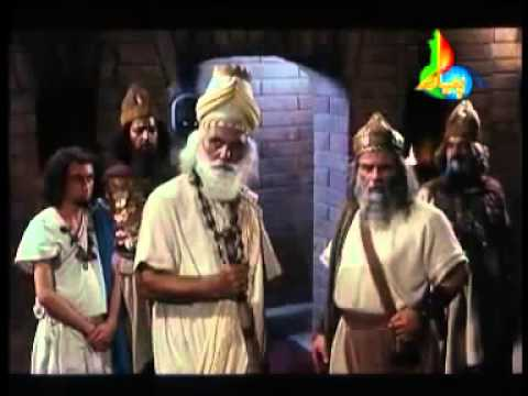 Hazrat Yousuf ( Joseph ) A S Movie In Urdu -  Part 1 video