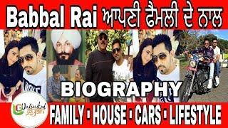 Babbal Rai Biography | Family | Girlfriend | Dream boy| Lifestyle | Cars | House | Wife