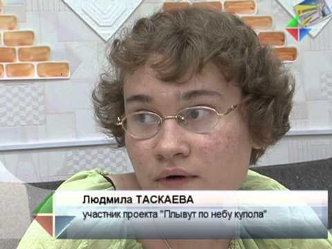 сила икон: