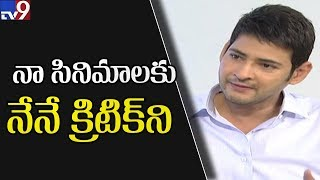 Rapid fire with Mahesh Babu