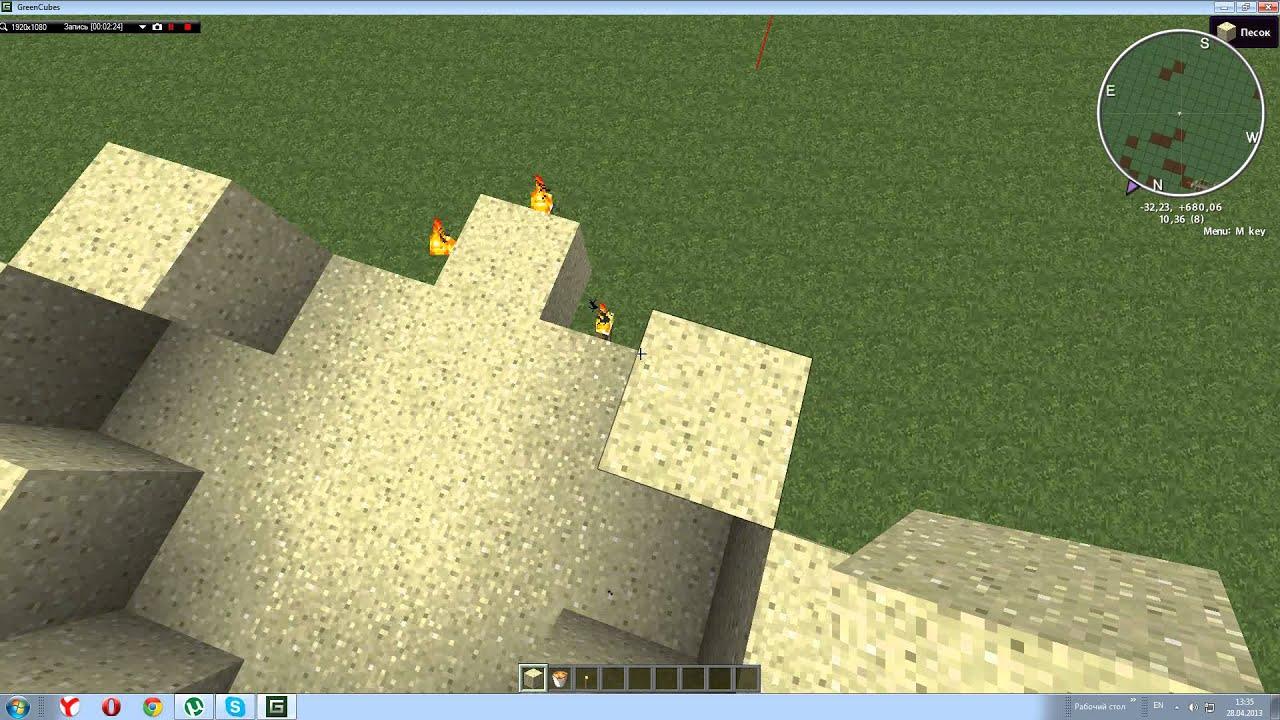 Как в майнкрафте сделать пушку 1.5.2