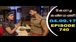 Keladi Kanmani Sun Tv Episode  740 04/09/2017