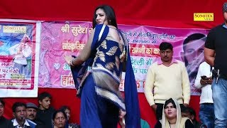 Dancer Sapna Choudhary MMS Leaked in Car-Private Bedroom Video