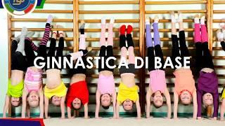 L' A - B - C della ginnastica - a cura di Fulvio Vailati e Rossana Bonzi