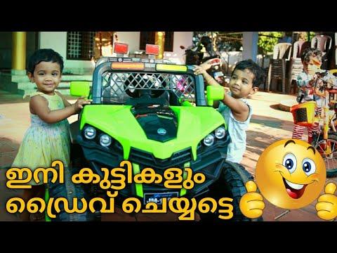 Toy Cars for Kids, ഇനി കുട്ടികളും ഡ്രൈവ് ചെയ്യട്ടെ