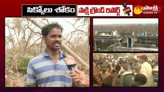 Titli Cyclone Effect in Srikakulam | Coconut Farmers Face to Face | Sakshi Ground Report