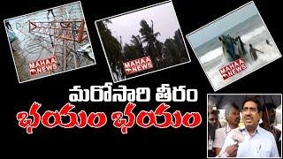 Minister Narayana over Cyclone Phethai | Cyclone Phethai