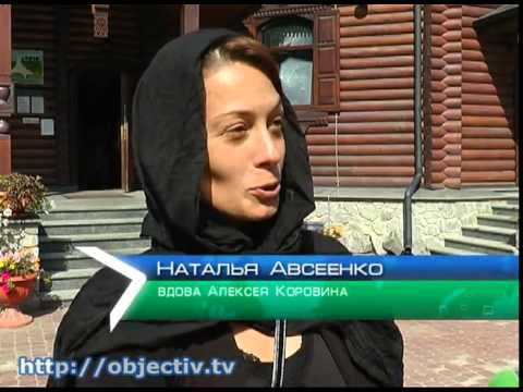 В Харькове попрощались с Алексеем Коровиным