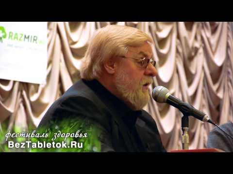 Валентин Дикуль: Ортопедический корсет